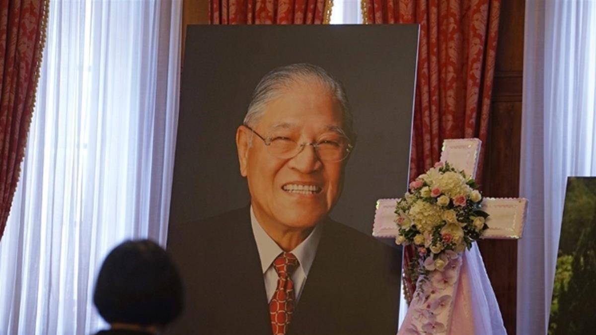 李登輝病逝 14日舉行基督教入殮火化禮拜