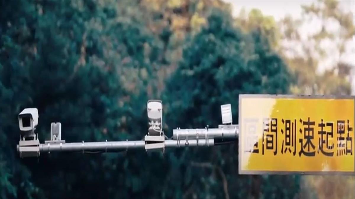 汽機車噪音超標將開罰 「超音照相」 預計10月上路
