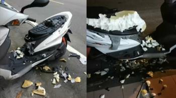 機車坐墊1個月碎3次!騎士調監視器驚見「2凶手」嚇傻