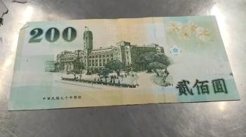 拿兩百元鈔票付帳被拒收! 民眾傻眼:還被誤認是三倍券