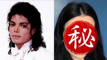 17歲正妹100%撞臉麥可傑克森 連眉毛彎度都一樣