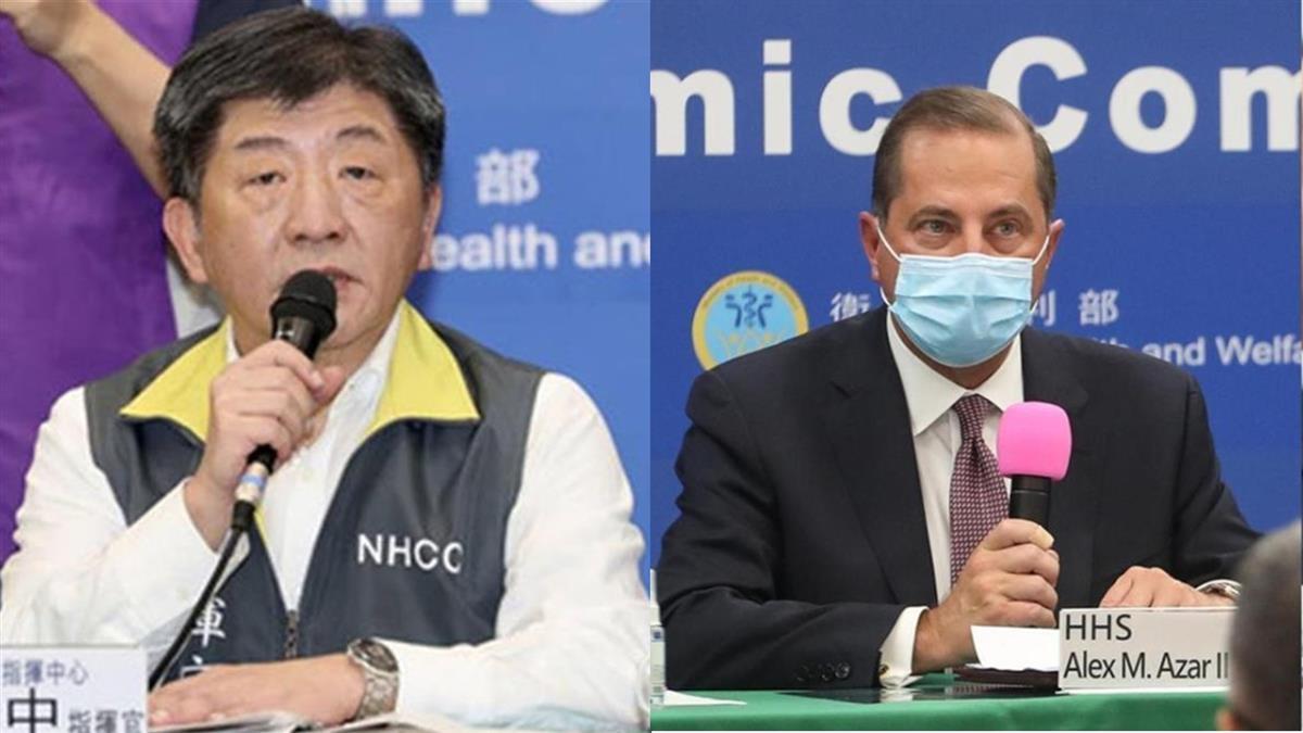 僅7死!台灣武肺憑什麼比世界少?美衛生部長找到原因