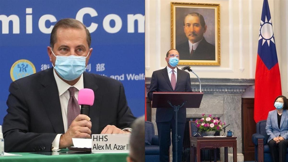 蔡總統為何變「習總統」?美衛生部長終於揭真相了