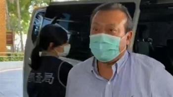 蘇震清遭民進黨廉政會停權3年 中常委不保