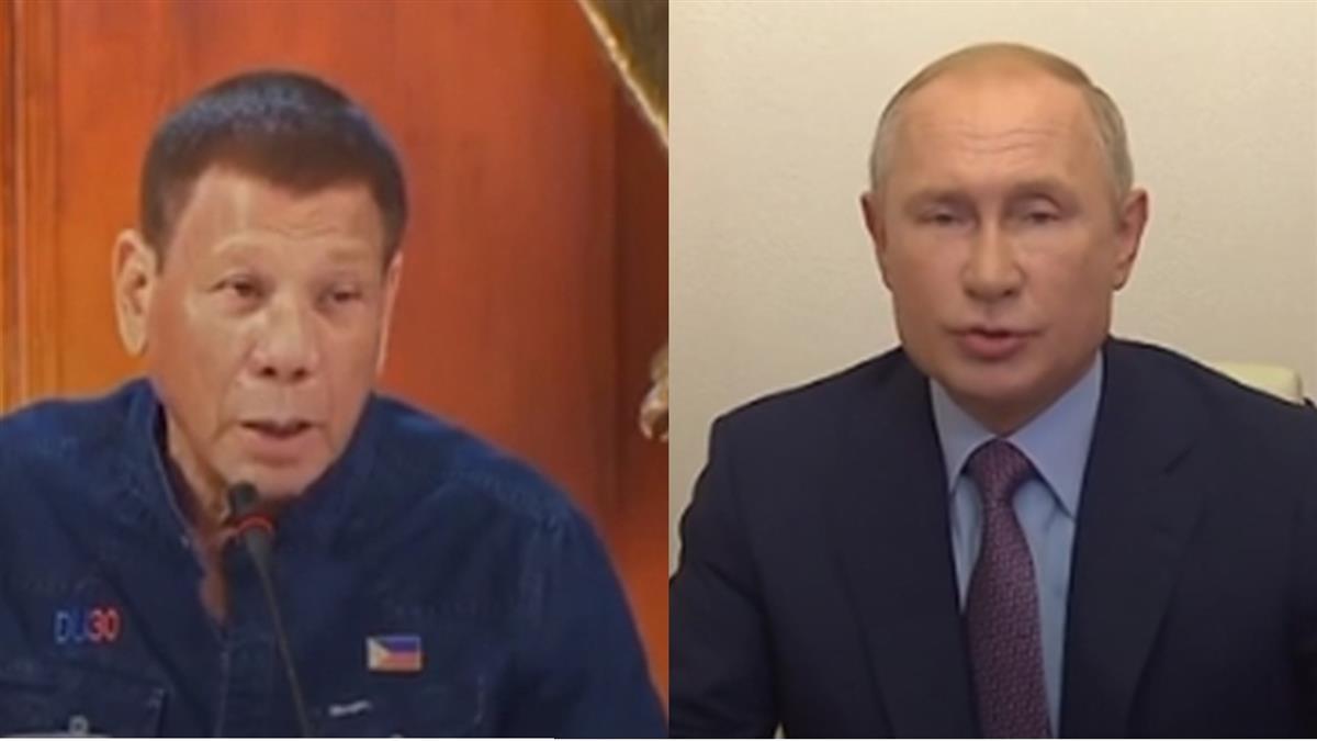 菲律賓:準備好與俄羅斯合作疫苗試驗與生產