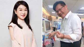 周玉蔻爆「林佳龍借徐永明300萬」?交通部回應了