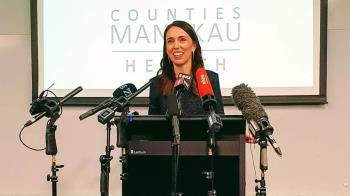 102天零本土病例破功!紐西蘭總理阿爾登延後選舉程序