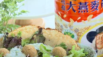桂格&福樂星級主廚餐車 傳遞美味愛心公益