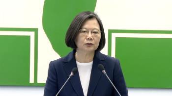 支持港人捍衛自由!蔡英文呼籲北京:要想辦法溝通