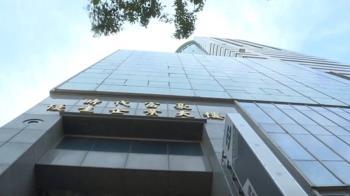 電話行銷公司被控低薪違反勞基法 勞工局已調查