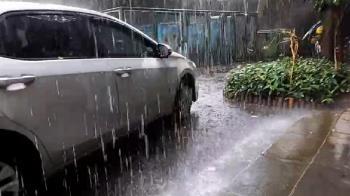 北北桃大雷雨轟炸 全台14縣市大雨特報
