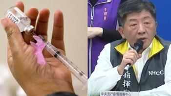 武肺疫苗終於來了!這天起大規模接種 陳時中說話了