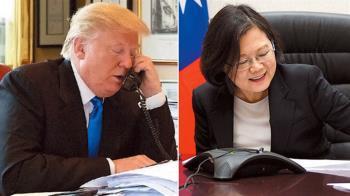 美台要復交了?美駐北京大使館徽刪去「中國」二字