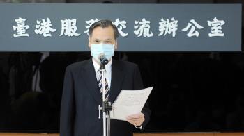 小明返台有異見?一天收回新聞稿9次 陸委會道歉了