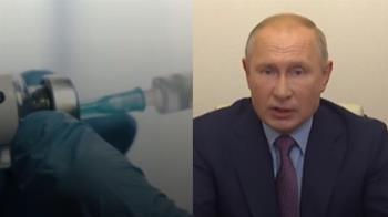 俄搶先全球核准COVID-19疫苗 估2週內醫護可施打