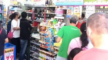 美廉社5萬口罩 8分鐘掃空…網爆:店長搶到500盒