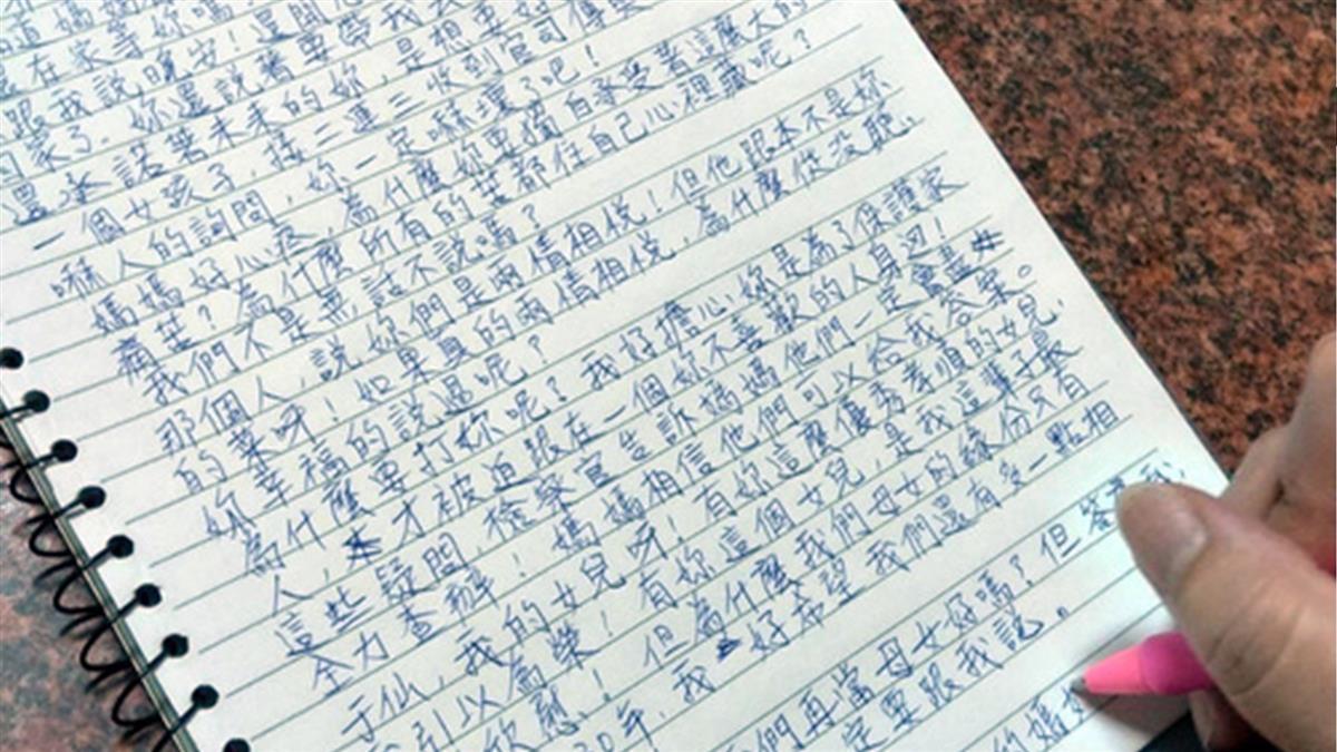 「碎裂的臉還留著驚嚇」衛生局女墜樓 媽媽手寫信曝光