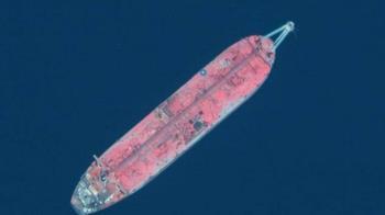 黎巴嫩貝魯特大爆炸:紅海油輪變身強力「定時炸彈」的來龍去脈