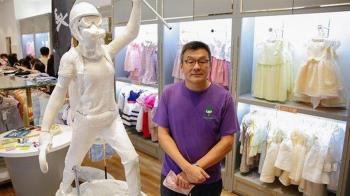 棄中國大陸生意轉投泛民的香港商人周小龍