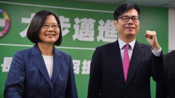 蔡賴蘇選前之夜助陣陳其邁  民進黨估上看3萬人