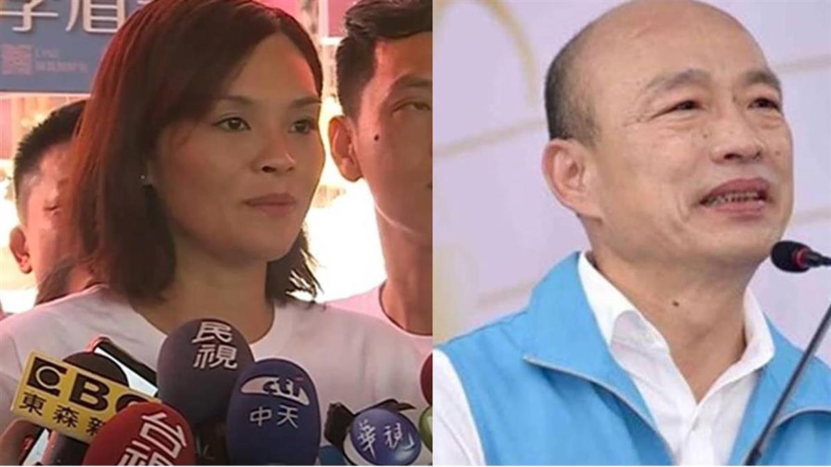 高市長補選藍現團結氣勢 韓國瑜將替李眉蓁站台
