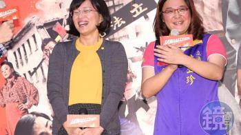 陳玉珍出席《逃出》首映想學過肩摔 蘇巧慧反虧:你已經很厲害了!