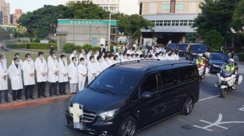 李登輝移靈車隊北榮出發 醫護列隊送最後一程