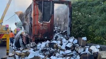 國道火燒車!國家隊2萬件防疫隔離衣全燒毀