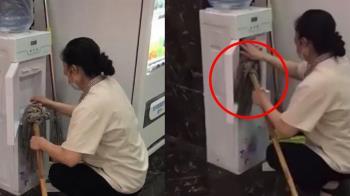 超傻眼!清潔阿姨蹲飲水機前 用「拖把」擦出水口