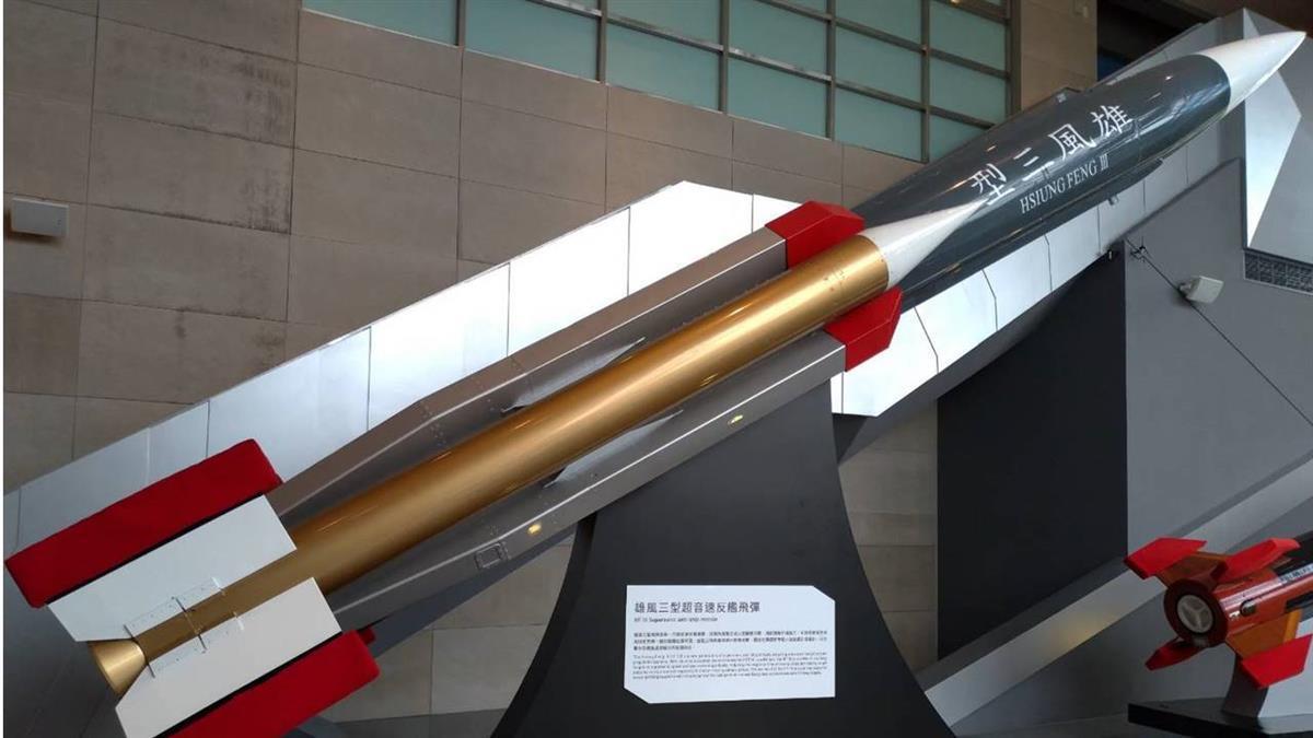 中科院將試射「無限高」飛彈!軍事專家:可能是雄風型系列
