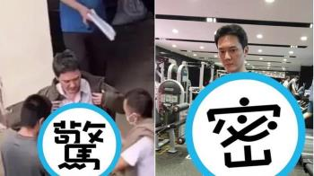 馮紹峰「大叔肥肚」現形 自拍雪恥吐2字網笑翻