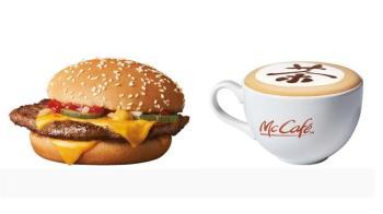 麥當勞7品項將走入歷史!想吃「安格斯黑牛堡、中熱奶」手刀要快