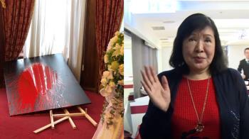 鄭惠中潑漆李登輝肖像!總統府回應:嚴正譴責、究責