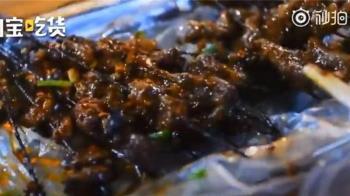 陸燒烤店響應節約「回收剩肉」 二次高溫消毒挨轟:致癌物翻倍