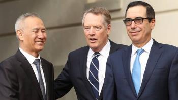 中美貿易戰:視頻會議推遲 第一階段協議成為「尷尬的紐帶」