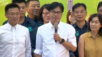 強勢回歸!陳其邁橫掃67萬票勝選 得票率破7成