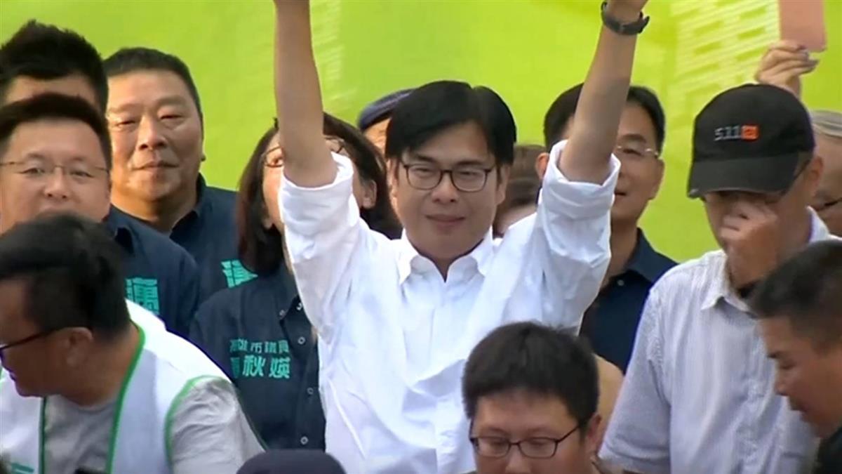 贏回高市長寶座! 陳其邁壓倒性票數擊退韓流