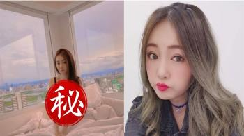 丫頭約尪偽出國!超辣私密照曝 網歪樓直呼:生起來