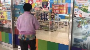 全台首例!販售假醫療口罩 陳姓營運長遭收押禁見