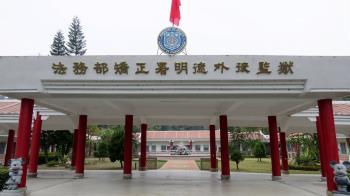 台南受刑人逃獄 警開2槍追捕!獄方證實:人還沒回來