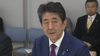 日本首相安倍晉三赴醫院 確認健康狀況