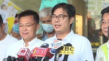 陳其邁小內閣副手選誰 代理市長楊明洲討論度高
