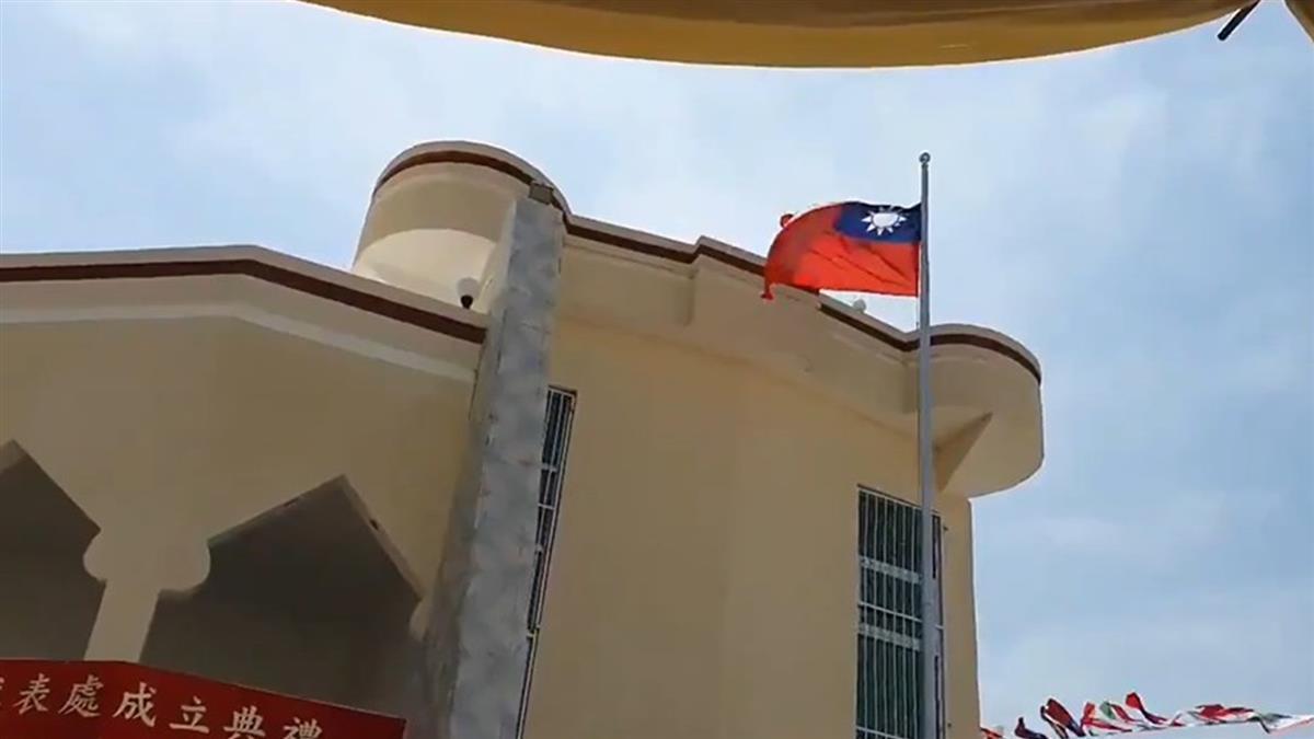 台灣駐索馬利蘭代表處正式成立 雙方國旗飄揚