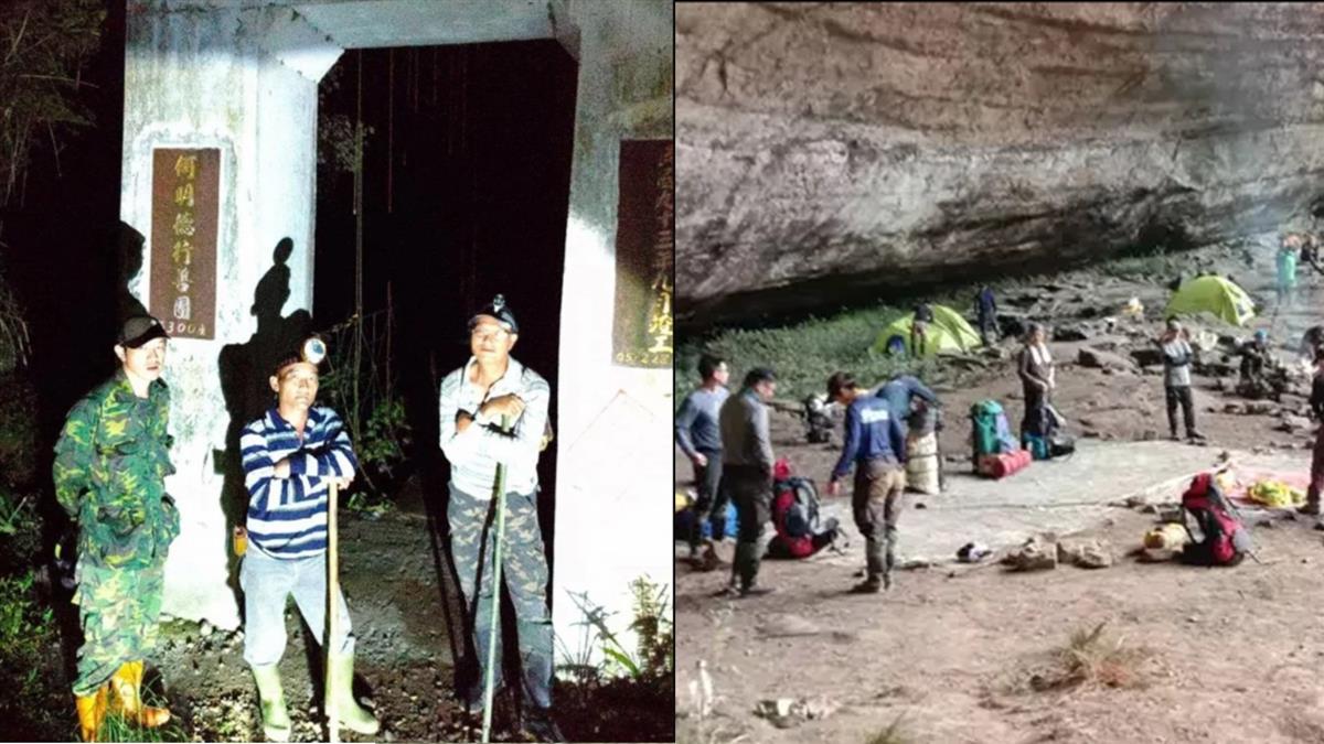 阿里山「千人洞」又3人失蹤!曾遭血洗滅村 離奇事件頻傳