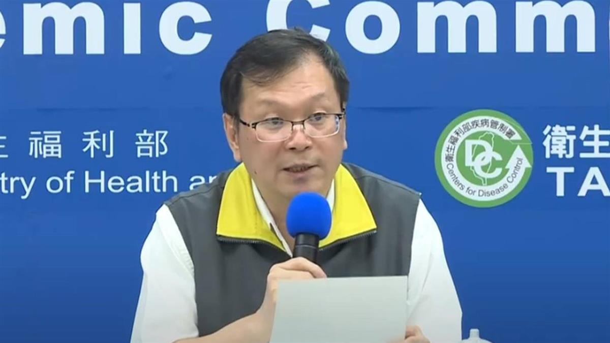 快訊/又增1境外移入!指揮中心1400緊急說明