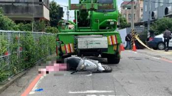 快訊/孕婦騎車與吊車相撞 2歲女兒慘死輪下