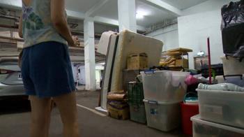 控鄰霸占停車格當倉庫 連冰箱都放上去了