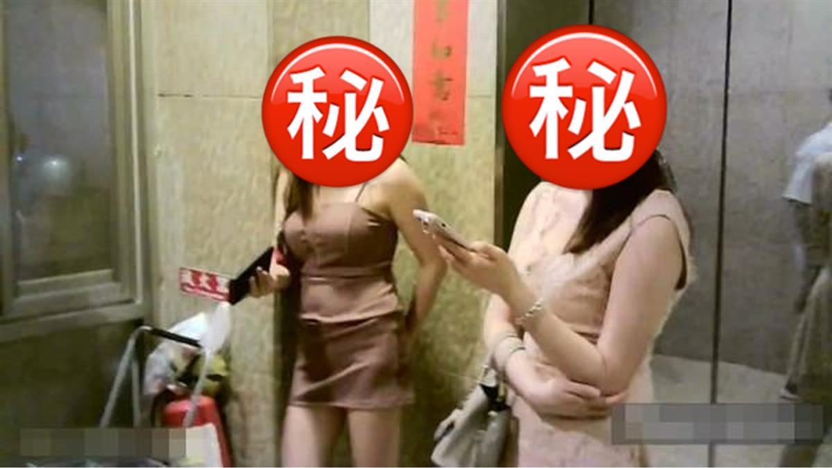 萬華買春驚見女神網美!YouTuber偷拍圓渾細肩帶妹險遭毆