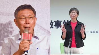 高市長補選失利 柯文哲:蔡壁如請辭合理
