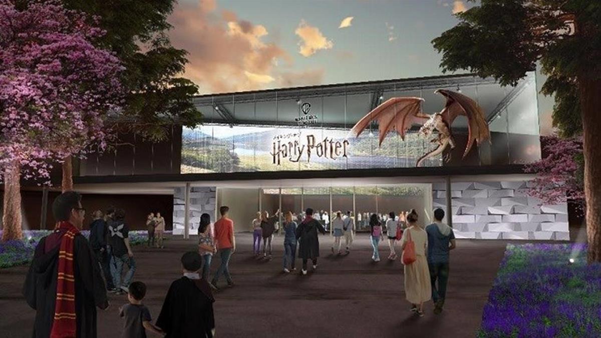 東京豊島園將改建哈利波特主題樂園 擬2023開業